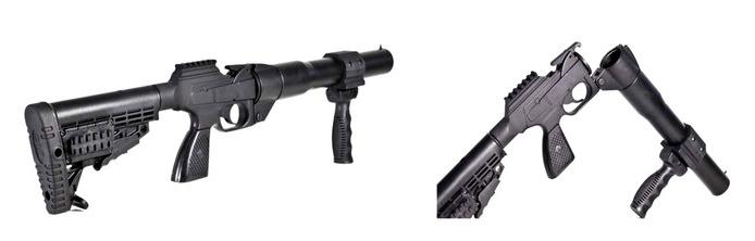 anti-riot-gun-solo.jpg