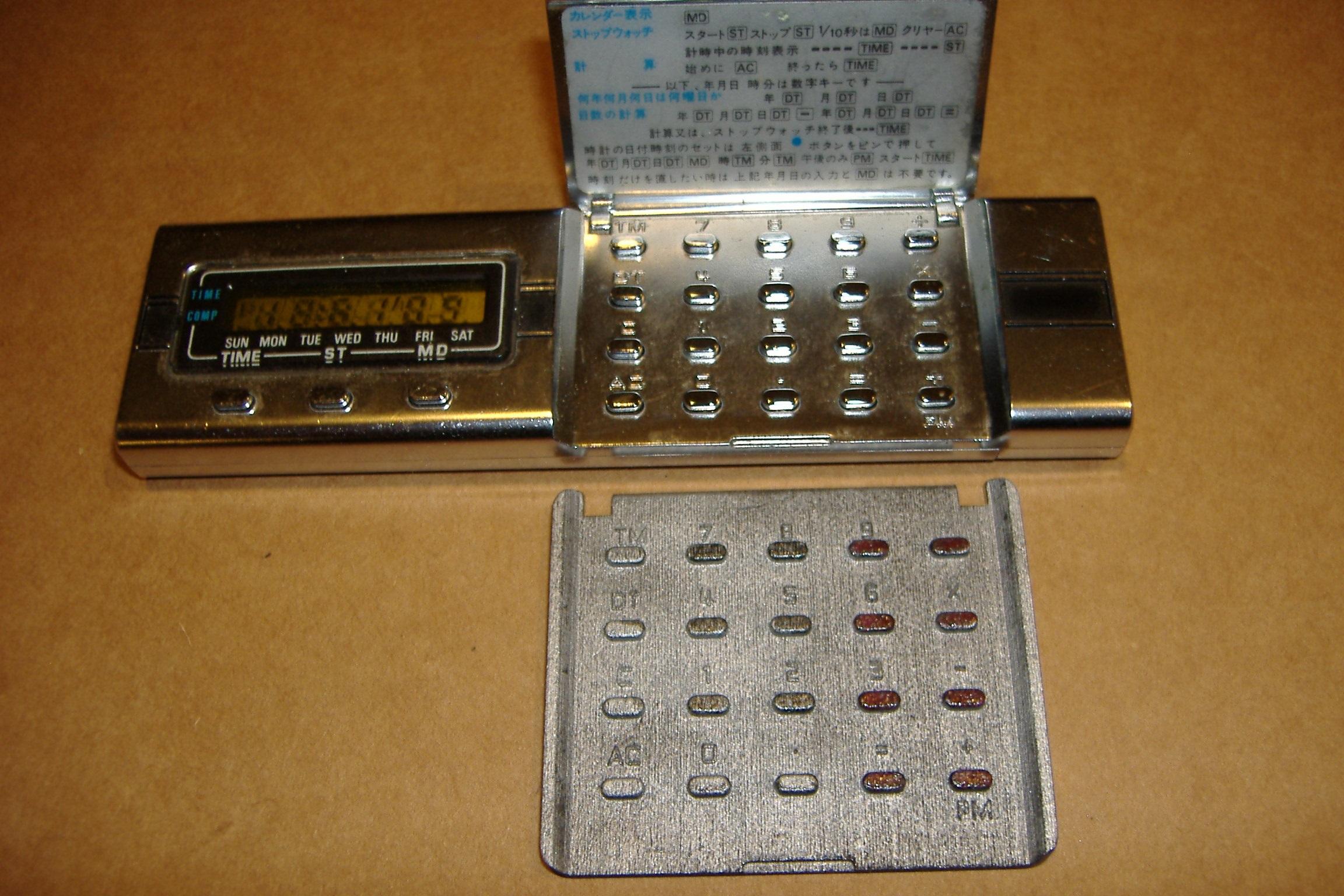 DSCF4772-1.jpg