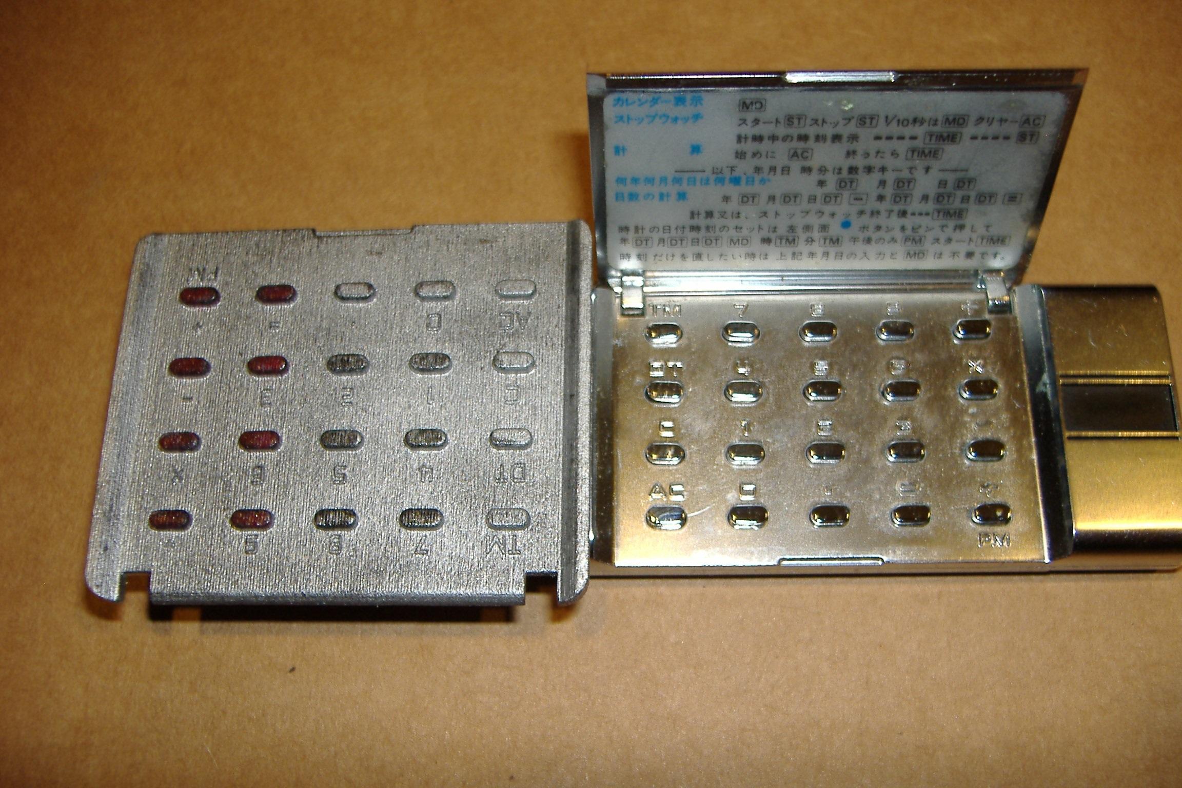 DSCF4778-1.jpg