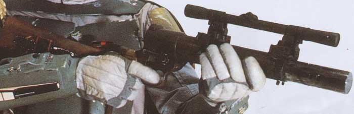 esb_rifle.jpg