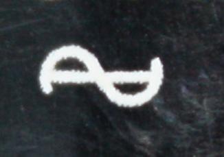 Infinity_zps7547227b.jpg