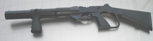 tear-gas-gun2.png